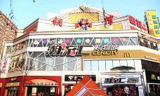 铜锣湾国际购物中心-太原-得了处女座病的天蝎座