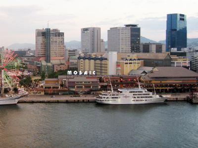 Kobe Harborland