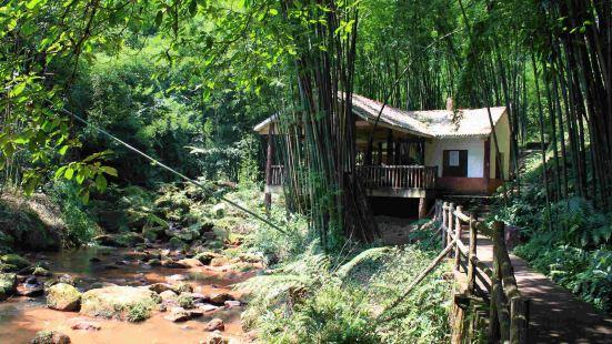 Chishui Danxia Tourist Area -- Swallow Rock