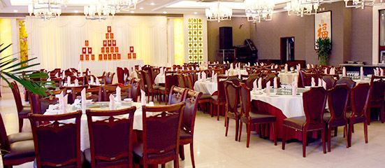 Xing Xi Bei Restaurant (FuQin)