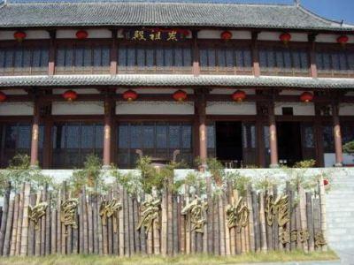 China Bamboo Charcoal Museum