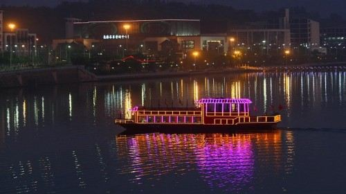 Meijiang Night Tour
