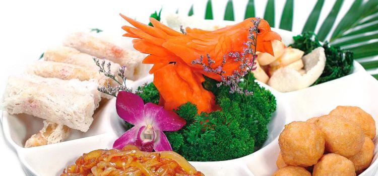 Jin Chao Huang Restaurant (Changcheng Hotel)1
