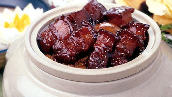 Zhi Zhen Restaurant( Changning Wan Du )