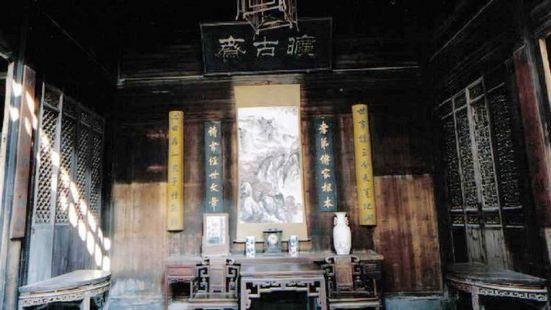 Kuangguzhai Inn
