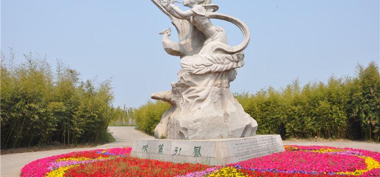 펑황다오 생태관광지