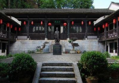 Tianxian Scenic Area