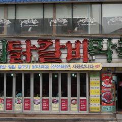 Chuncheonjip Dakgalbi Makguksu User Photo