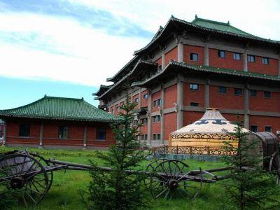 Hulunbuir Ethnic Museum