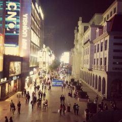 Jianghan Road Pedestrian Street User Photo