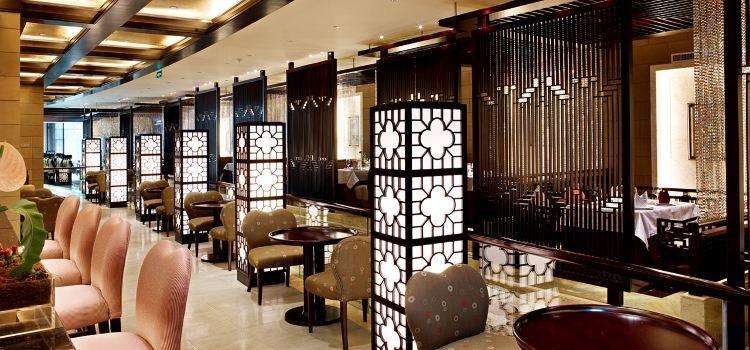 Xing He Wan Hotel Zhen Yue Chinese Restaurant (Da Shi)1