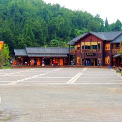 Jindao Canyon User Photo