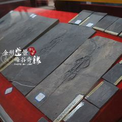 Wushaguizhoulong Sceneic Area User Photo
