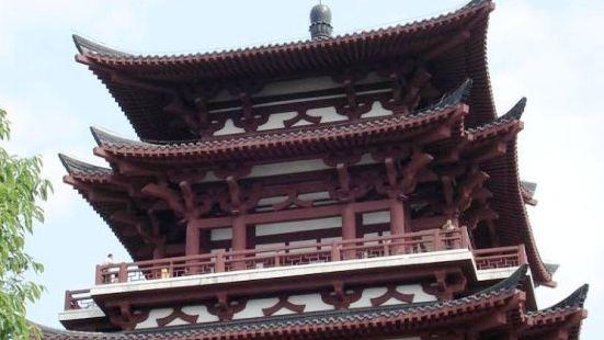 Shexian County Taibai Building
