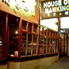 House of Nanking User Photo