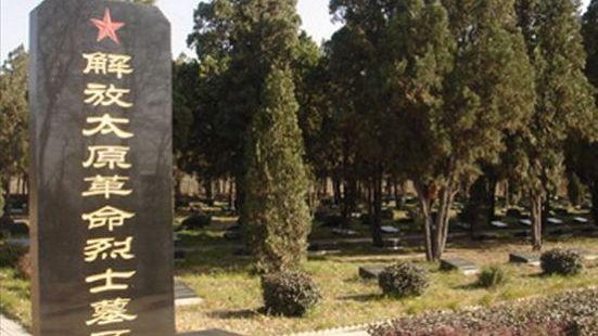 雙塔烈士陵園