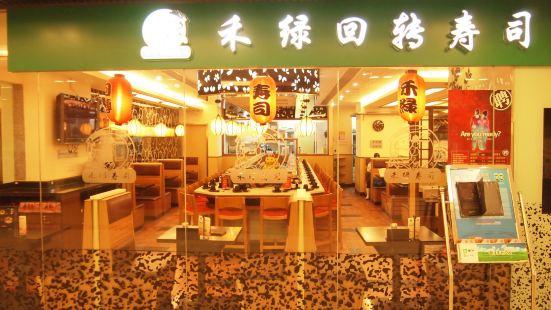 上海海洋水族館餐廳(水族館餐廳店)