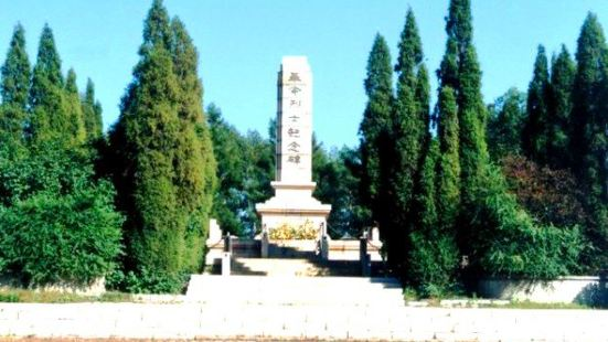 Yang Zirong Martyrs Cemetery (Southwest Gate)