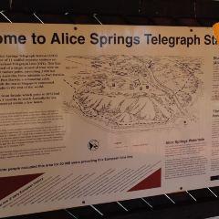 Alice Springs Telegraph Station User Photo