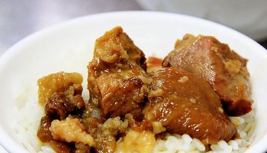Laoer Tuiku Rice