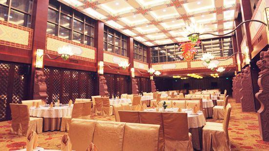Yu Jing Ge Restaurant