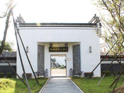 黃梅酒業文博園