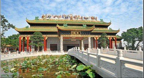 Guangzhou Nanyue Court