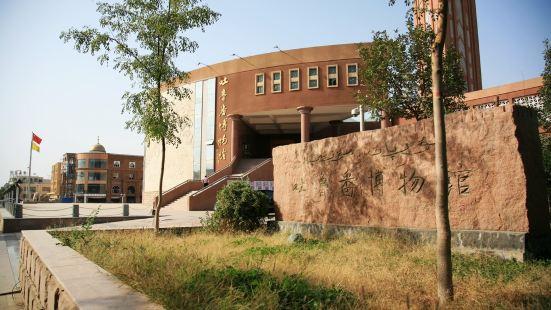 吐魯番博物館