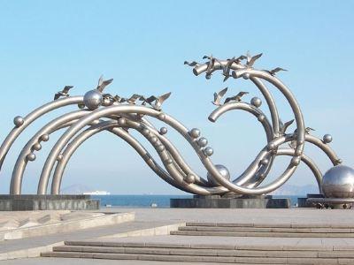 해지운 광장