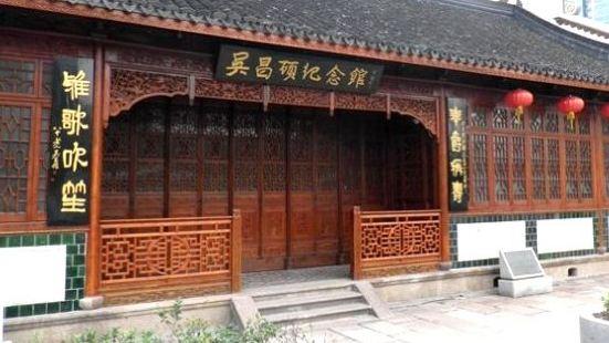 Memorial Hall of Changshuo Wu