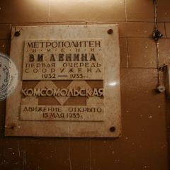Mayakovskaya metro station User Photo