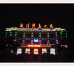 武漢琴島之夜用戶圖片