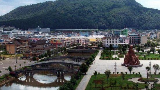 騰越文化廣場