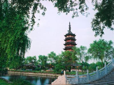 Wanshan Park