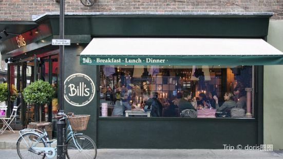 Bill's Soho Restaurant