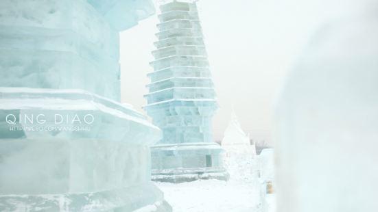 치판산(기반산) 빙설대세계