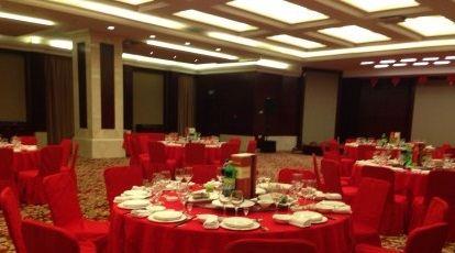 禦豪湯山溫泉國際酒店中餐廳