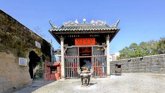 Nezha Temple