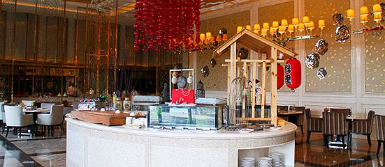 Food Restaurant ( WanDa WenHua Hotel )
