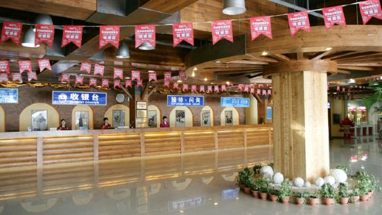 Qiaobo Indoor Ski Resort
