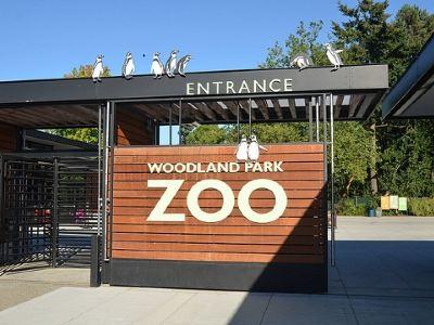 林地公園動物園