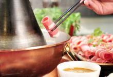 北京美食图片-涮羊肉