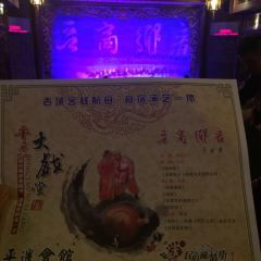 Pingyao Grand Theater User Photo