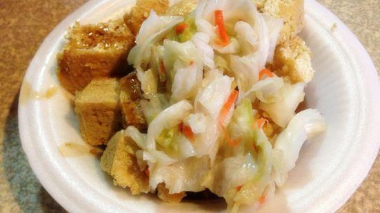 三味鹽酥雞(關東店)