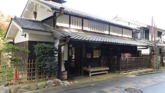 Kyoto City Sagatoriimotocho Nami Preservation Hall