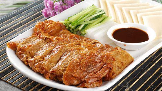 Kuan Xiang Zi  Vegetarian Food Restaurant( Shiyiwei Road )
