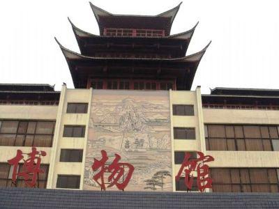 黔東南州民族博物館