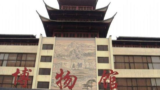 Southeast Guizhou Nationalities Museum