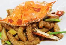 舟山美食图片-梭子蟹炒年糕