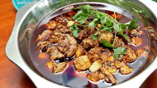 絕城芋兒雞(高新店)
